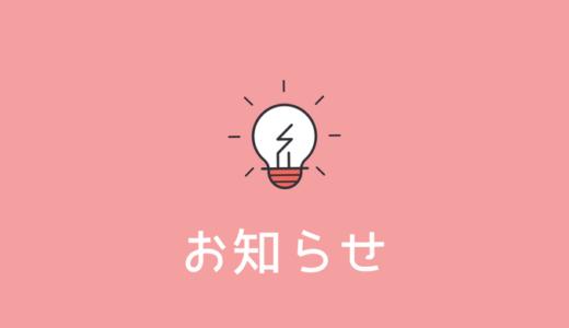 宇多田ヒカル「初恋」楽譜配信スタート