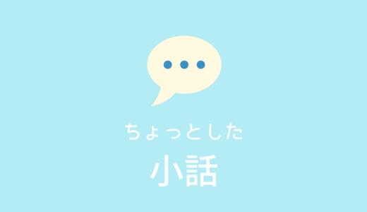 【ブログ】第一回リクエスト曲UP終了♪