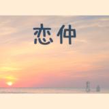 【楽譜】君がくれた夏 / 家入レオ