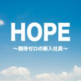 【楽譜】ここが夢の場所(ドラマサイズ)