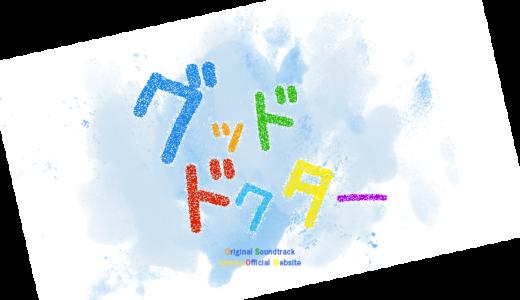 【楽譜】Hikari / androp