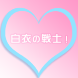 【楽譜】片隅/三浦大知