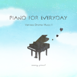 Piano for everyday – Various Drama Music Ⅰ –