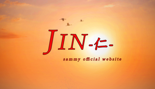 【楽譜】JIN-仁-Main Title(piano & strings ver.)