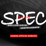 【楽譜】SPEC – Main Theme –