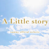 【楽譜】A Little Story