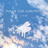 Piano for everyday – 日本の夏 –